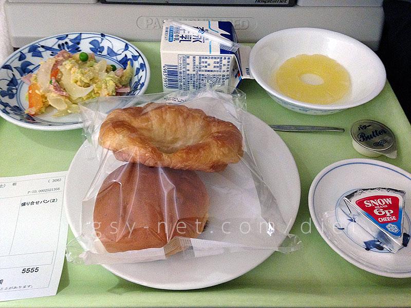 入院の朝食