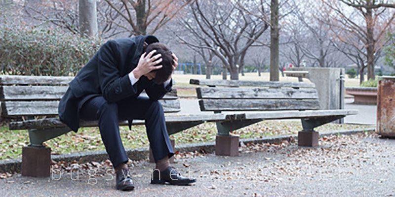そのストレスは、ある日突然死因に変わる