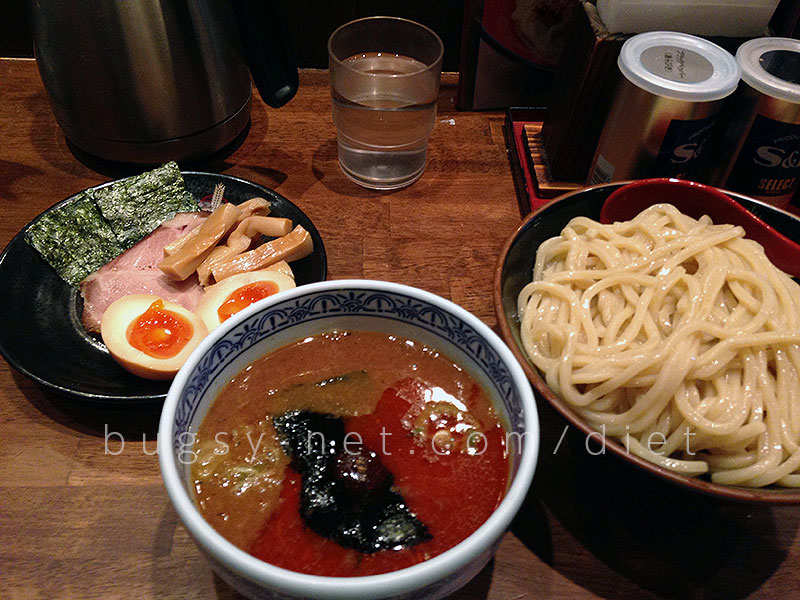 三田製麺所