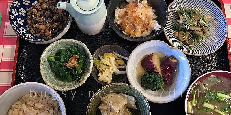 自然食ミルクランド 自給野菜定食