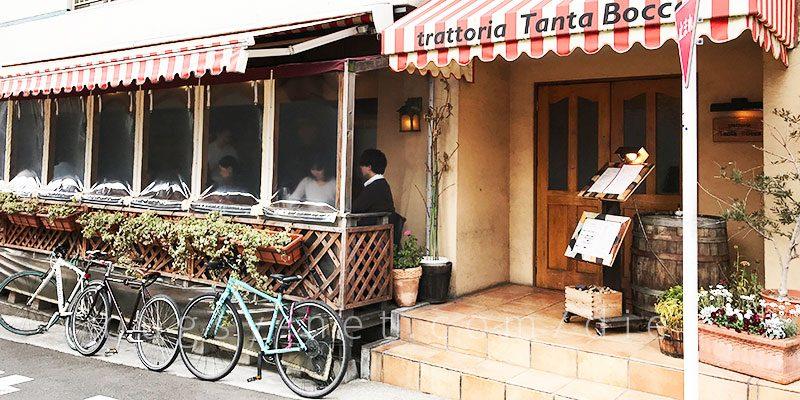 トラットリア タンタボッカ (trattoria Tanta Bocca)の外観